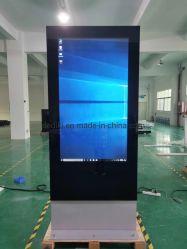 55inchデジタルの表記2500匹のNitsの高い明るさおよび容量性マルチタッチスクリーンが付いている屋外LCDのタッチ画面