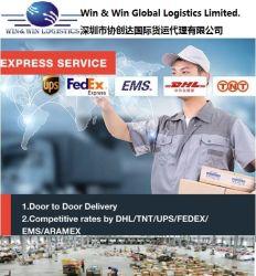 Дешевые Express грузовые перевозки по всему миру DHL/FedEx/EMS/TNT