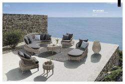 Современная Плетеная Садовая Патио Ротанговая Мебель