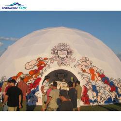 Mega 25м диаметром геодезических купол для выбросов парниковых газов при отклонении от нормы для установки вне помещений
