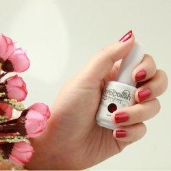 Professional Nail Art Institut de Beauté une étape polonais de gel