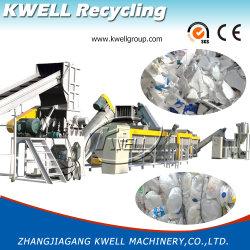機械またはプラスチックHDPE PPのリサイクルするPE PPのプラスチックフィルムびんの洗濯機ライン