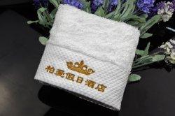 100% хлопок Dobby здание белого цвета с банными полотенцами полотенце полотенца с индивидуального логотипа для Hotel & SPA