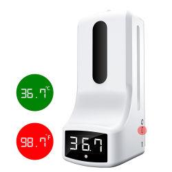 K9 термометр автоматическое измерение температуры датчика положения многофункциональной рукоятки автоматического индуктивные стороны дезинфекции машины