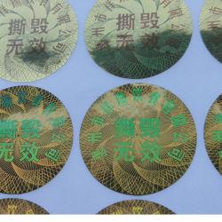 Großhandel maßgeschneiderte Anti-Fälschung versiegelt Etikett Sicherheit leer Aufkleber 3D Hologramm