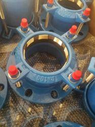 HDPE パイプ用 DI 拘束カップリング( WRAS 証明書付き