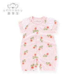 Qualité respirante sympathique de la peau vêtements bébé fille Bébé garçon combinaison