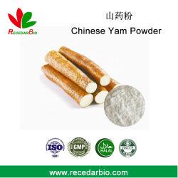 天然スプレー乾燥植物粉末中華系ヤムパウダー 100%