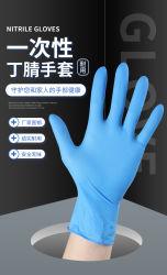 Los guantes médicos desechables de látex de caucho Wear-Resistant hembra alargado Lavavajillas de nitrilo de la cirugía para tatuaje médicos