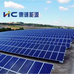 275W Dsolaの卸し売りカスタムロゴのセリウムの公認の太陽エネルギーのパネル