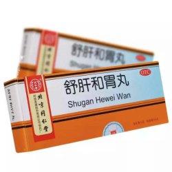 شوجان هيوي مرض فقدان الشهية في البطن بالأعشاب الصينية الطب
