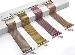 ملحقات الساعة الذكية شريط معدني لسلسلة ساعة Apple Watch 4/5 38 مم/40 مم/42 مم
