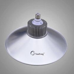200W高い発電の明るさLED屋外ライト