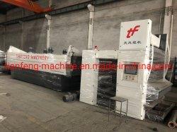 機械、機械、セメント袋の生産ラインを作るプラスチックによってを作るPPによって編まれるセメント袋編まれるセメント袋