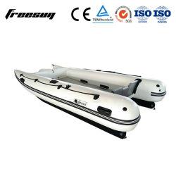 空気式スピードボートアルミニウムリブボートモーターグラスファイバーボートカタマラン レスキューボート