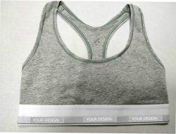 نساء مثير لباس كتف تمرين لباس [جم] لياقة [روسملس] متسابق قميص الخصر باللون الرمادي الرياضي