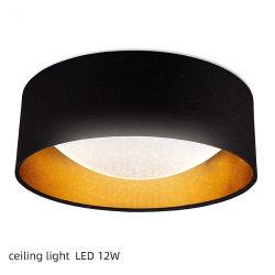 ضوء سقف LED من السماء المرصع بالنجوم مع ظلال بنية سوداء، ومؤشر LED باللون الرمادي بقوة 12 واط مع تأثير جليتر