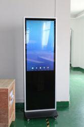 """Android de chão de 65"""" LCD sensível de infravermelho Displayer Digital Signage"""