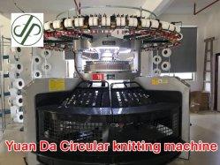 Doppelte Jersey-geöffnete Hochgeschwindigkeitsbreiten-Kreisstrickmaschine (AD-DJOW08)