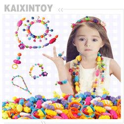 개인화한 소녀 보석 장난감 플라스틱 구슬은 재미있은 DIY 아이 기술을 놓았다