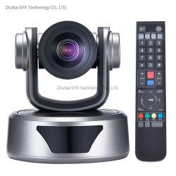 بث احترافي فائق الوضوح بدقة 20X 1920×1080 USB2.0 Digital PTZ كاميرا مؤتمرات الفيديو بدقة 1080p