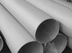 海洋のステンレス鋼の継ぎ目が無い管