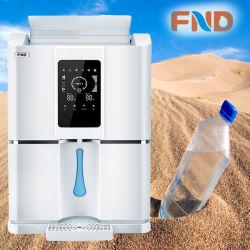 공기 발생기의 냉온수 및 온수/물이 있는 가정용 소형 정수기