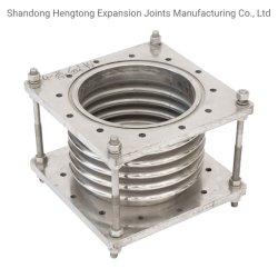 非鉄金属のユニバーサルフランジの膨張継手