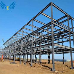 الصين مصنع مواد البناء هيكل الصلب المنتج لأفضل الأسعار