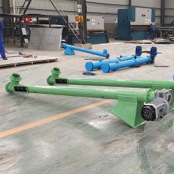 Matériel de manutention en vrac industrielle convoyeur à vis tubulaire inclinée défoncée en spirale