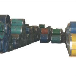 316L 冷間圧延ステンレススチールコイルのロール価格( kg )