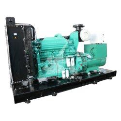 電気発電機の中国の発電機200kwのディーゼル発電所
