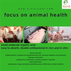 添加物酸動物増殖性ポルフェマンソース飼料グレードカルシウム形成添加物