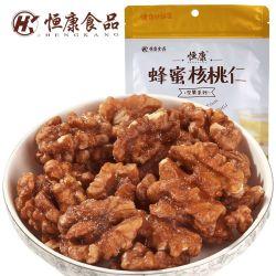 Mel Sweety fábrica OEM Kernels de nozes sem casca Metades Chineses Nozes Snack-Porcas
