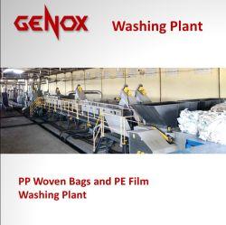 洗浄を押しつぶすプラスチックPPのPEのHDPEのミルクびんのドラム満足する価格のラインをリサイクルする