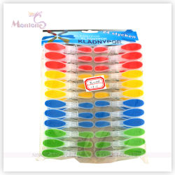 24PCS 플라스틱 의류 걸이에(4가지 색상)