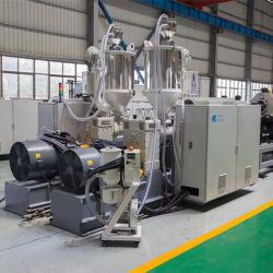 De HDPE/PP parede dupla tubo corrugado máquina de extrusão/Linha de Produção