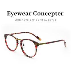 Ацетат высокого качества оптических очки рамы, женщин и дам очки 1