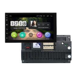 مشغل ستريو DVD MP5 لراديو السيارة العالمي بنظام Android بحجم 2DIN مقاس 7 بوصات لنظام صوت فيديو السيارة
