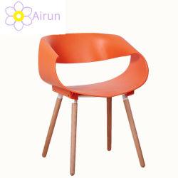 خشب الزّان بلاستيكيّة [ووودن لغ] يتعشّى وقت فراغ كرسي تثبيت [سد شير] لأنّ يعيش غرفة