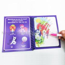 La artesanía y la creación de arte de magia del libro el uso repetido de agua de juguete para niños