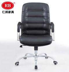 Muebles de oficina de Foshan PU Sala de Conferencias Cátedra Estudiante de alta calidad de reunión de la rueda de cuatro brazos Silla de oficina