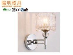 1 Voyant mur de verre de chevet de l'Ombre lumière E14, E12 Ampoule de LED