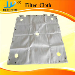L'industrie du charbon/PA 2225 tissu en nylon tissé de tissu filtrant/Polyamide filtre pour le traitement de l'eau