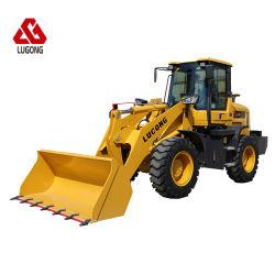 A extremidade dianteira Mini carregadora de rodas Lugong 2.2Ton balde 1cbm utilizados na Fazenda/Jardim/Agricultura/Paisagismo/Construção/Animais/obras municipais