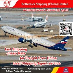 中国からのカザフスタンAtyrau (GUW)空港航空後方支援の貨物発送料への信頼できる運送業者