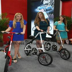 تصميم جديدة يطوي درّاجة لأنّ بالغ مع [فكتوري بريس] ([ن-فب001])