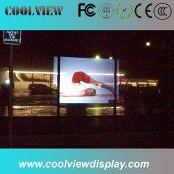 店のWindows、表示、ガラス、記憶装置広告する、ショッピングモール展覧会のための付着力の背面映写フィルムまたはホイルの低価格
