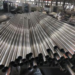 50mm Harga Tuyau en acier inoxydable flexible du tuyau flexible en métal
