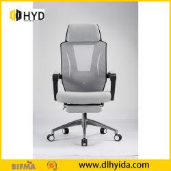 Nouveau modèle de maille de haute qualité chaise de bureau Bureau exécutif Président Président de maillage pour le Bureau de l'École d'accueil personnalisé